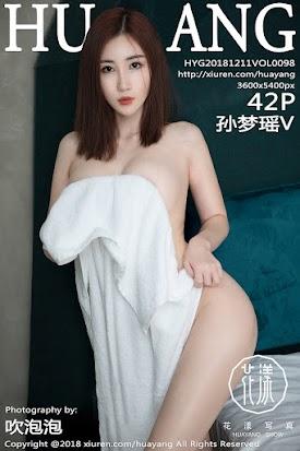 [HuaYang花漾] 2018.12.11 Vol.098 孙梦瑶V [42+1P109M]