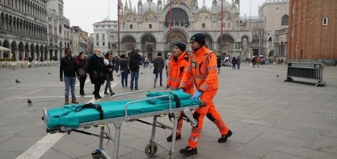 Итальянская болезнь