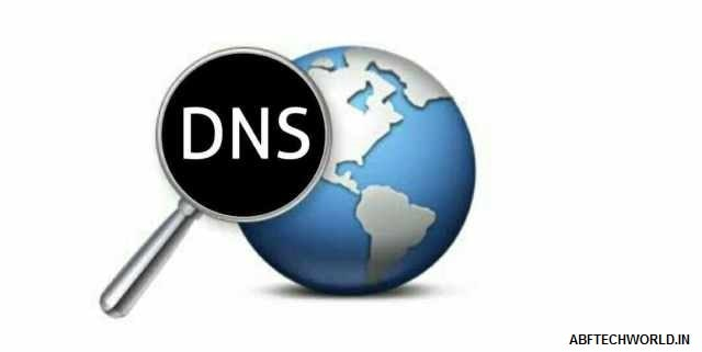 DNS क्या है? इसका क्या काम है?