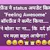 लेटेस्ट नॉनवेज जोक्स इन हिंदी | Latest non veg jokes in hindi