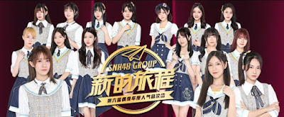GNZ48 accused of plagiarism by Lilia Duan