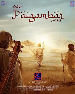 Paigambar Lyrics | Diljit Dosanjh | Full Dharmik Song | DjPunjabNew.CoM