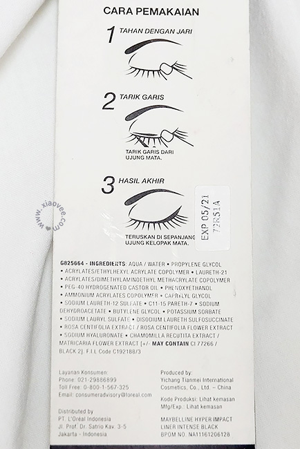 Maybelline Hyper Impact Liner Review, Maybelline Review, Review Maybelline Bahasa Indonesia, Review Eyeliner Maybelline Bahasa Indonesia