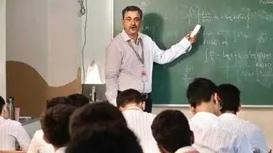 बेसिक और माध्यमिक शिक्षा विभाग में 15508 एलटी ग्रेड शिक्षकों समेत 90 हजार पदों पर होगी भर्ती, विज्ञापन इसी माह - Primary ka master 15508 Lt grade teacher bharti