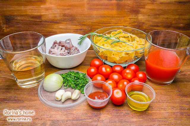 Молодые осьминоги: рецепт с пастой, ингредиенты