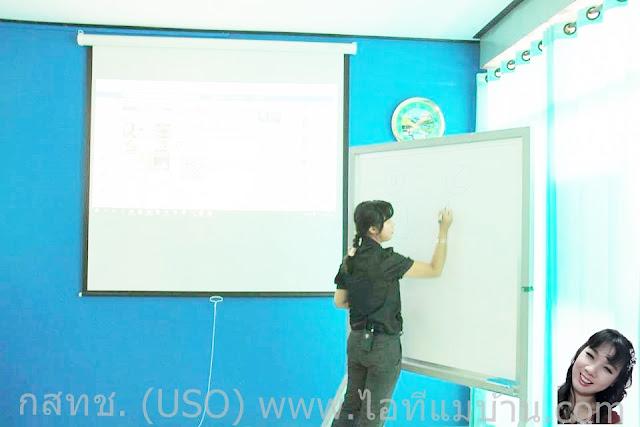 กสทช ทีวีดิจิตอล , กสทช,uso,ยูโซ,ไอทีแม่บ้าน,ครูเจ,โครงการรัฐบาล,รัฐบาล,วิทยากร,ไทยแลนด์ 4.0,Thailand 4.0,ไอทีแม่บ้าน ครูเจ, ครูรัฐบาล