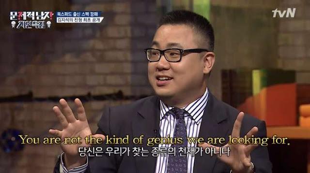 problematic men questions ep 12 kim ban seok