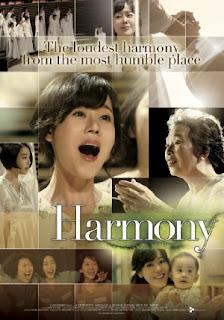 Harmony (2010)