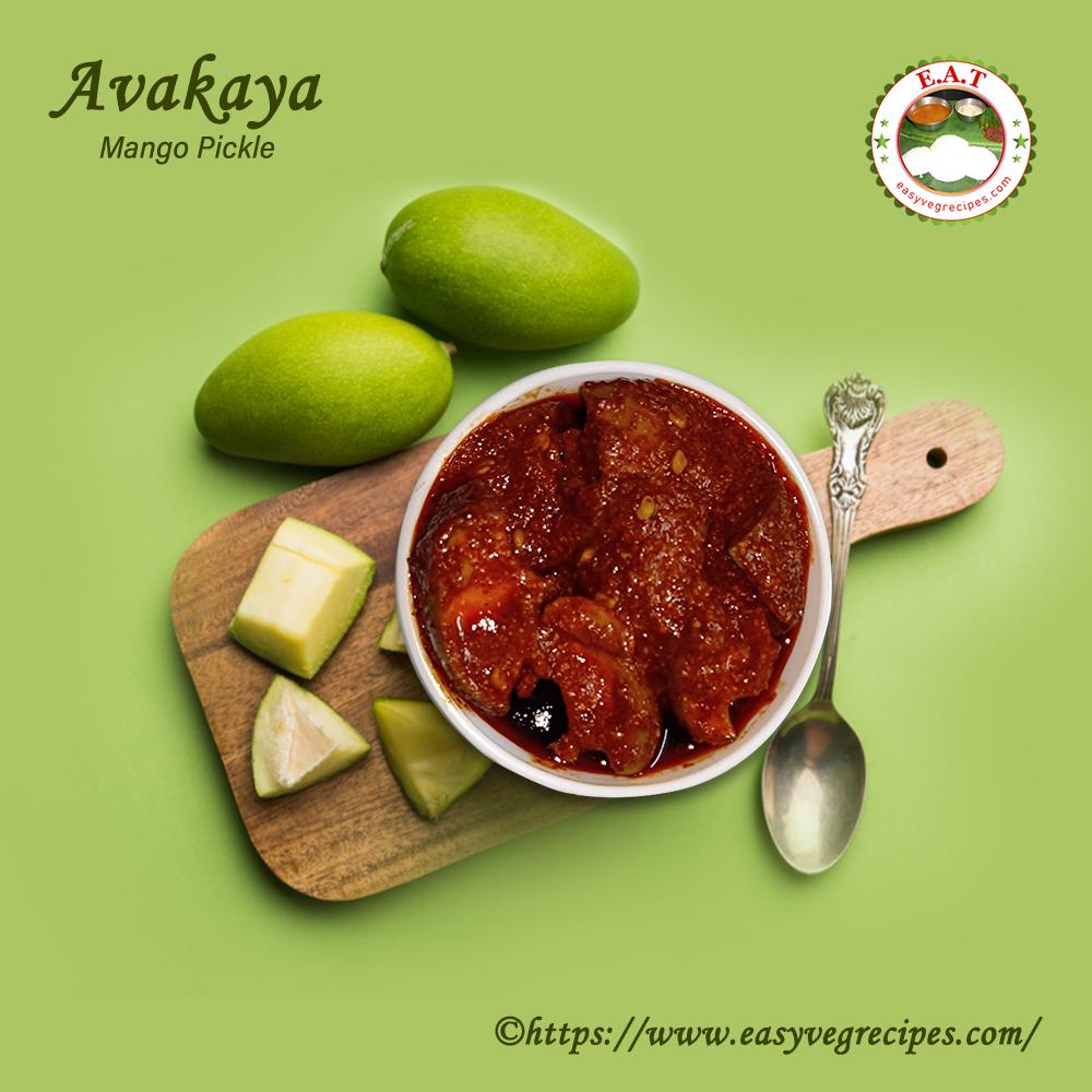 Avakaya/Mango Pickle