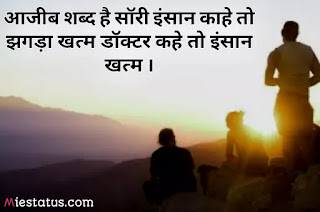 new motivational shayari