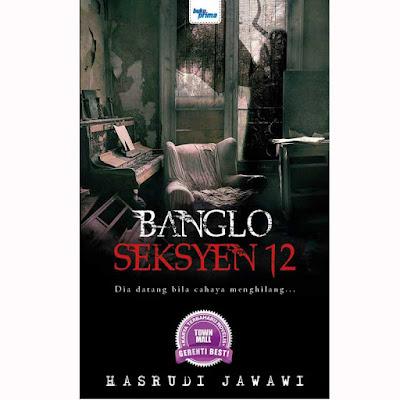 #17 Banglo Seksyen 12