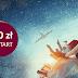 200 zł premii na start lub 150 zł i 8 bilety do kina za Konto w Alior Bank (oraz do 240 zł moneyback rocznie i +3% dla oszczędzających)
