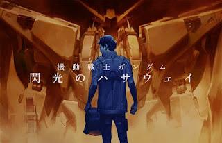 تقرير فيلم البدلة المتنقلة جاندام: فلاش هاثاواي الثالث Kidou Senshi Gundam: Senkou no Hathaway 3