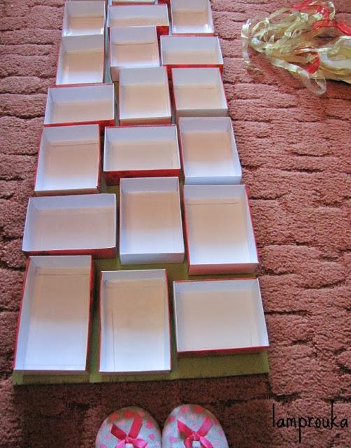 Ημερολόγιο Χριστουγέννων με κουτιά.