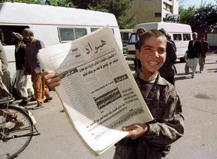 Hiwad Gazetesi - Afganistan İslam Emirliği - Taliban - Sadece Gerçek