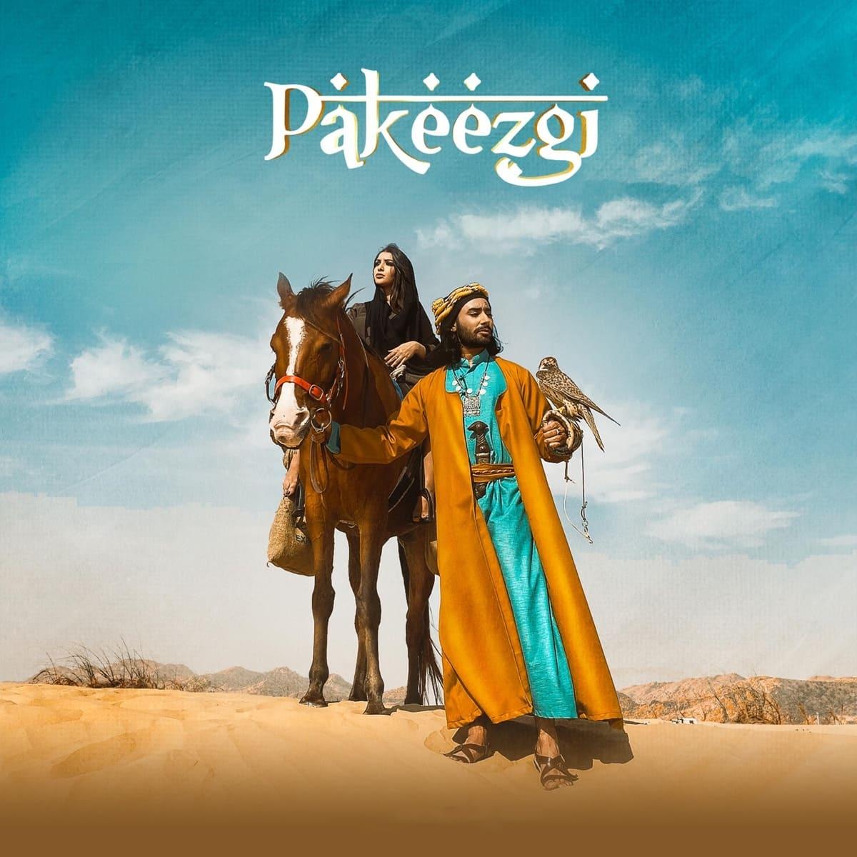 Pakeezgi Mp3 Song Download 320kbps Free