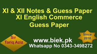 1st year english guess paper www.biek.pk