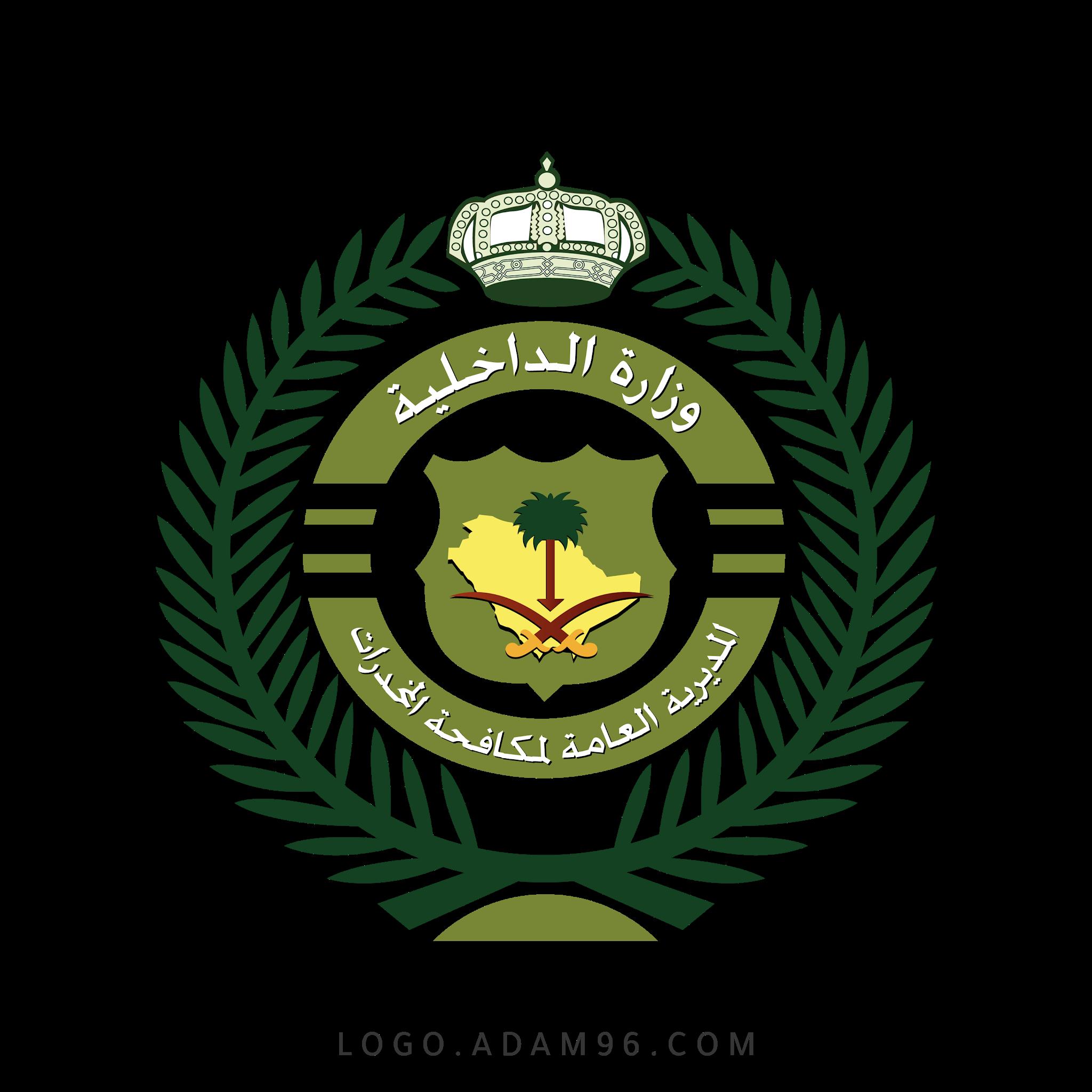 تحميل شعار المديرية العامة لمكافحة المخدرات السعودية لوجو رسمي عالي الجودة PNG