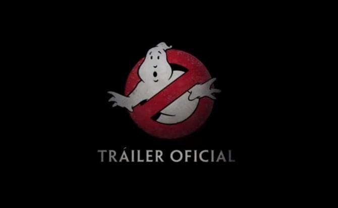 ghostbusters, cine, estreno,