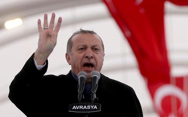 Το δίλημμα και ο Ερντογάν