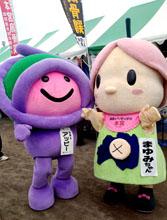 アッピーとまゆみちゃん婚約おめでとう!