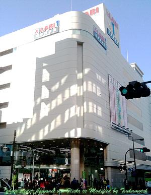 ヤマダ電機 LABI-1 日本総本店 池袋 photo credit by kawanet
