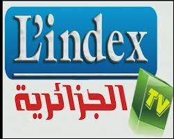 تردد قناة لاندكس tv الجزائرية الجديد على نايل سات fréquence l'index tv