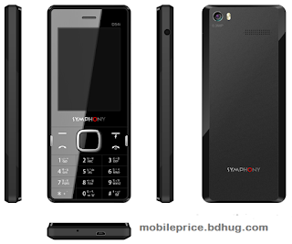 Symphony D54i Feature, Specification, Price In Bangladesh