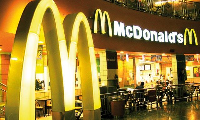 ماكدونالدز: استمارة الترشيح الإلكترونية للعمل بالمطاعم في عدة مدن