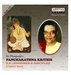 Pancharathna Krithis