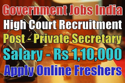High Court Recruitment 2019