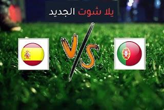 نتيجة مباراة اسبانيا والبرتغال اليوم الاربعاء بتاريخ 07-10-2020 مباراة ودية