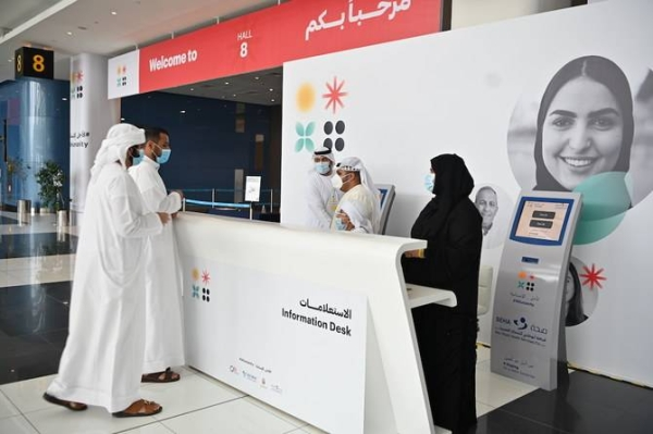 UAE resumes issuing tourist visas for vaccinated travelers from all countries