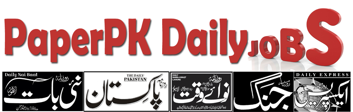PaperPk Daily Jobs: Job District Police Chiniot