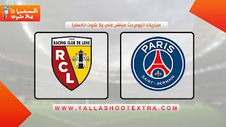 مشاهدة مباراة باريس سان جيرمان ضد لانس 01-05-2021 في الدوري الفرنسي