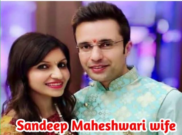Motivational success story of sandeep maheshwari and biography in hindi