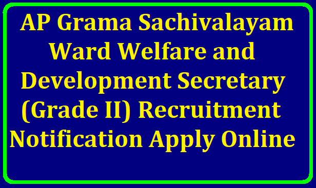 AP Grama Sachivalayam Ward Welfare and Development Secretary (Grade II), Urban Poverty Alleviation Subordinate Service /2019/07/ap-grama-sachivalayam-ward-welfare-and-development-secretary-grade-2-urban-poverty-alleviation-subordinate-service-2019-gramasachivalayam.ap.gov.in-psc.ap.gov.in-wardsachivalayam.ap.gov.in.html
