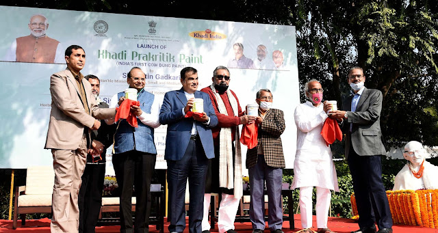 Launch-of-Khadi-Prakritik-Paint