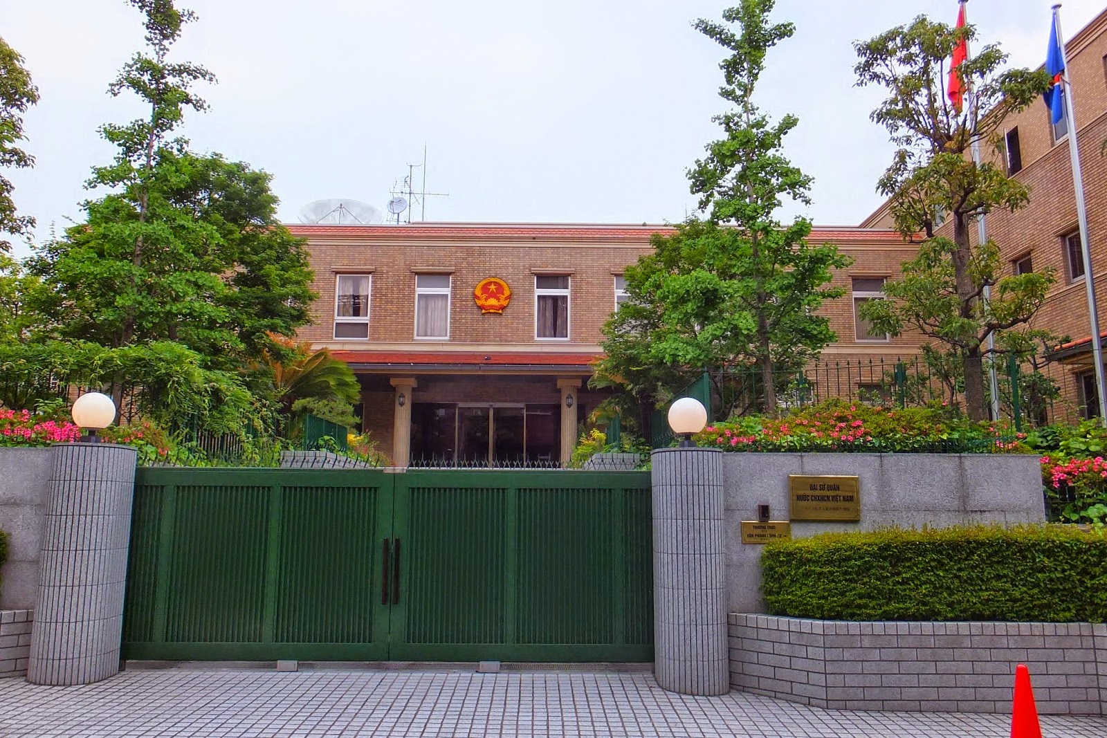 embassy of Vietnam in Japan ベトナム大使館正門