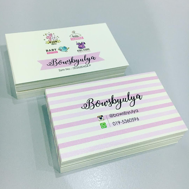 Baby Stuff Business Card