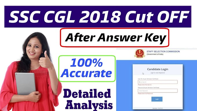 SSC CGL 2018 Expected Cut OFF Is Here