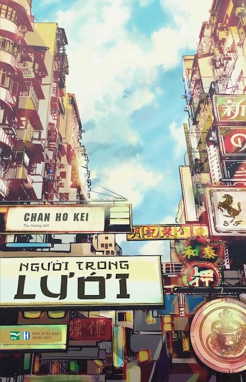 [VIP] Truyện audio trinh thám nổi tiếng: Người Trong Lưới - Chan Ho Kei (Trần Hạo Cơ) [Trọn bộ]