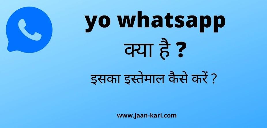 yo-whatsapp