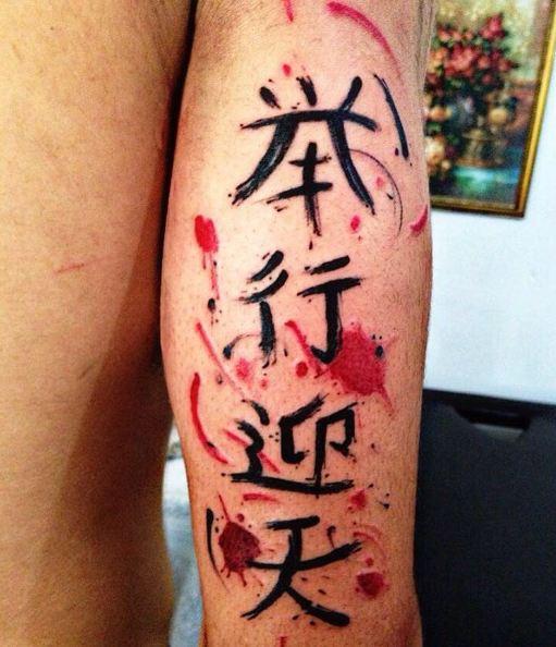 Asian tattoos tattoo designs