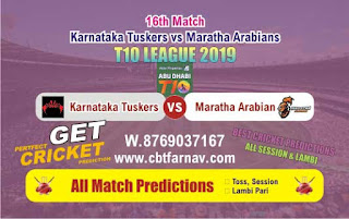 T10 League 2019 MAR vs KAT 16th T10 League 2019 Match Prediction Today Reports