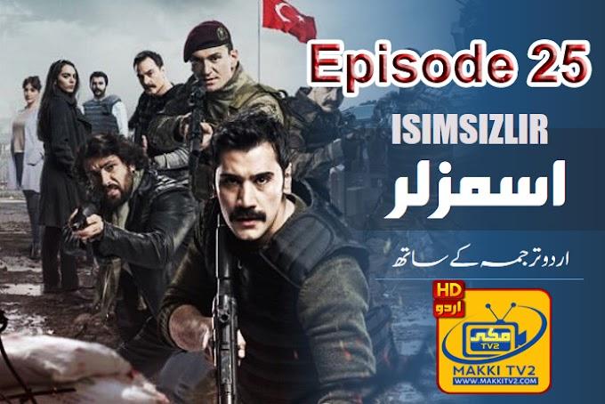 Isimsizler Season 2 Episode 25 In Urdu Subtitles    Makki Tv