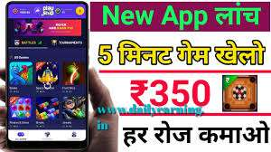 How to Earn Unlimited Paytm cash in Hindi