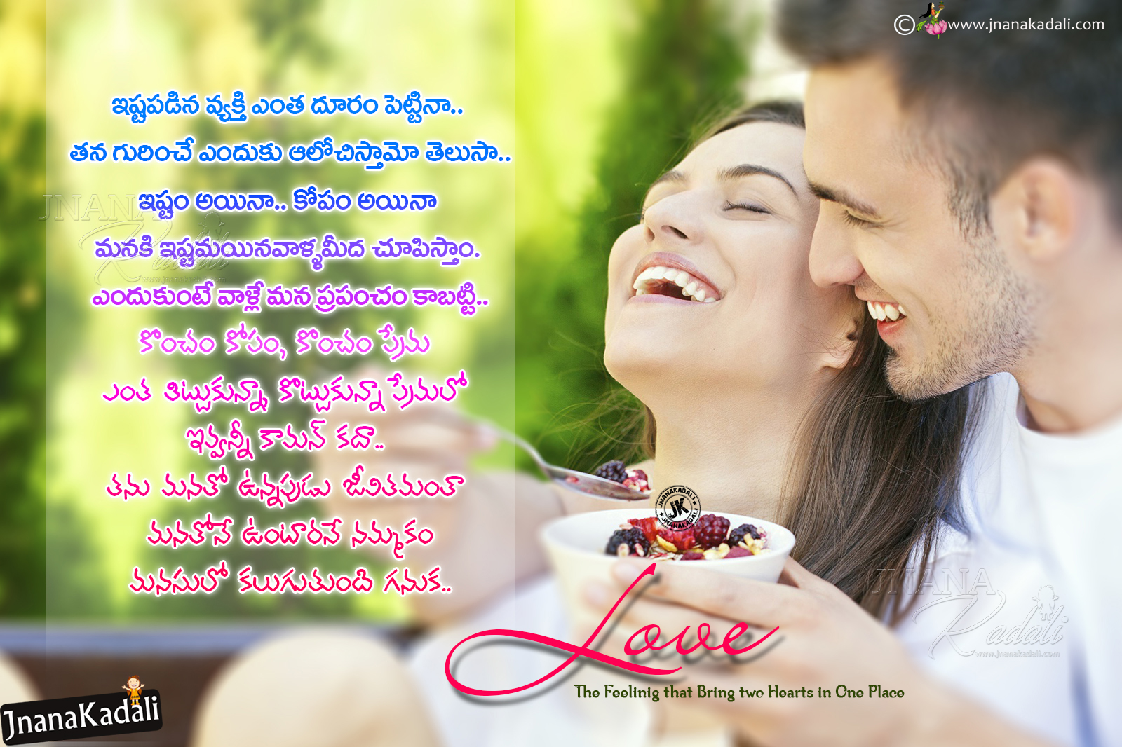 ✔️ best dating and love quotes in telugu 2018 2019
