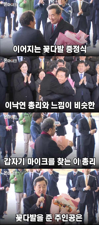 국민들에게 충격이었던 재난재해 대처.JPG4