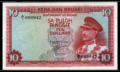 Brunei banknotes money currency 10 Dollars Ringgit notes bill